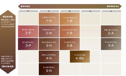 カラー_512.jpg