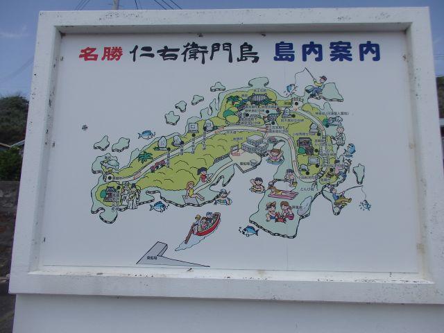 仁右衛門島3.jpg