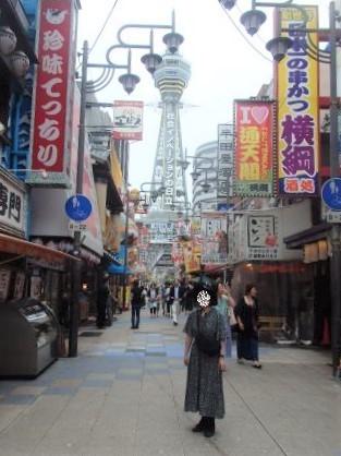 大阪旅行30.jpg