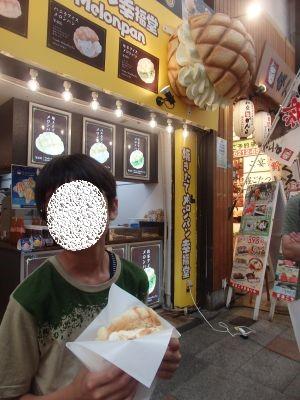 大阪旅行37.jpg