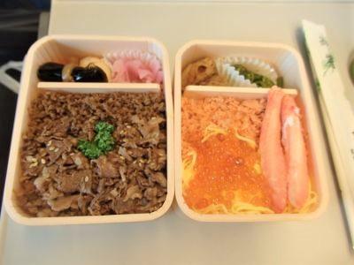 大阪旅行2.jpg