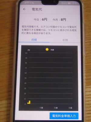 P7020225_400.jpg